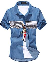 Men's Short Sleeve Cotton Casual