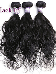 3Pcs Malaysian Human Hair Bundles Remy Virgin Hair Unprocessed Hair Extensions Wavy Weave Bundles