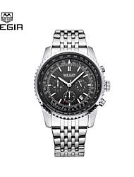 MEGIR®2015 Top Luxury Brand Mens Quartz Watches Strip Fashion Waterproof Wristwatch Point with a Luminous Cool Watch Unique Watch