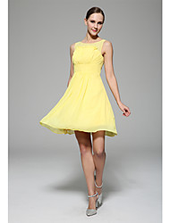 Knee-length Chiffon  Bridesmaid Dress - Daffodil A-line High Neck