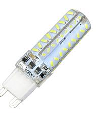Marsing® G9 Silicone Seal 7W 700lm 3500K/6500k 72x SMD 3014 LED Warm/Cool White Light Bulb Lamp (AC220-240V)