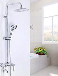 Chrome Finish Tub Shower Faucet with 8 inch Shower Head + Hand Shower