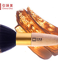 Inlinmay BB Cream Brush/Foundation Brush