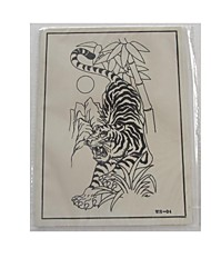 BaseKey 15PCS xTigger Tattoo Fake Skin For Tattooing Practice 15 x 20cm Double Sided