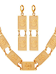 Vogue Allah jewelry sets Women Men Jewelry Trendy Vintage Platinum / 18K Real Gold Plated Necklace  Muslim Jewelry