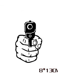 Funny Gun Car Sticker Car Window Wall Decal Car Styling