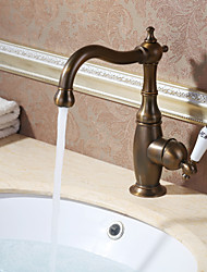 Bathroom Sink Faucet with Antique Brass finish Antique design faucet