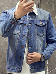 DMI™ Men's Lapel Solid Color Casual Denim Jacket