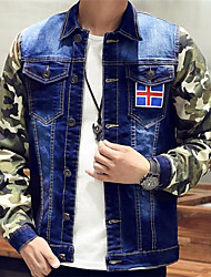 DMI™ Men's Lapel Print Casual Denim Jacket