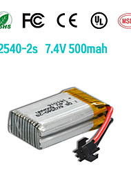 7.4V 500mAh 25C for RC Quadcopter Helicopter JJRC H8C DFD F183