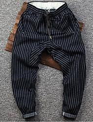 Pantalon ( Coton mélangé ) Informel Taille Normale à Sarouel pour Homme
