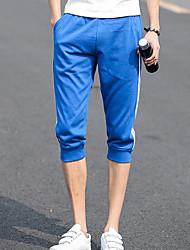 Vêtements de sport ( Polyester ) Informel Taille Normale à Actif pour Homme