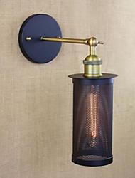 Wall Lamp, Wrought Iron RH With Iron Net