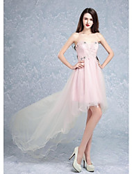 Cocktail Party Dress - Pearl Pink A-line Sweetheart Sweep/Brush Train Tulle