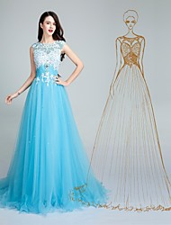 Formal Evening Dress - Pool A-line Scoop Sweep/Brush Train Tulle