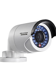 Hikvision® DS-2CD2045-I Outdoor 4.0MP HD IR Bullet Network IP Camera with PoE/Onvif/Night Vision