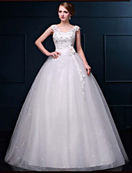 A-line Wedding Dress Floor-length Scoop Lace / Organza with Lace