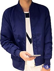 Men's Fashion Casual Long Sleeved Jacket
