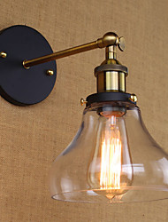Industrial Nostalgic American Country Decorative Wall Sconce