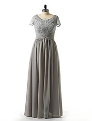 A-line Mother of the Bride Dress - Elegant Floor-length Short Sleeve Chiffon with Beading