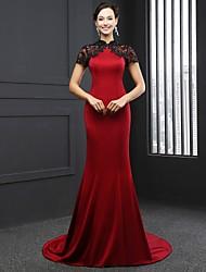 Formal Evening Dress - Ruby Trumpet/Mermaid High Neck Chapel Train Satin