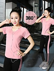 Women Sexy Fashion Sports Casual Running Suit Yoga Sets Gym Suits (Suits = Short Sleeve Top + Trousers)