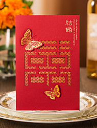 Personalized Gate-Fold Wedding Invitations Invitation Cards / Engagement Party Cards - 50 Piece/Set
