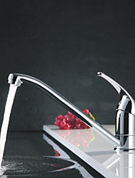 Contemporary 360° Rotatable Chrome Finish Brass Faucet - Silver