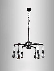 Retro Metal Ceiling Light, For Dinning Room, Living Room, Bedroom  Living Room, Bar Cafe Hallway Balcony