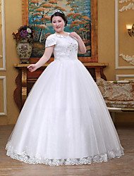 A-line Wedding Dress Floor-length Collar Lace / Tulle with Crystal / Lace