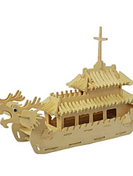 Пазлы 3D пазлы / Деревянные пазлы Строительные блоки DIY игрушки Корабль Дерево Золотистый Модели и конструкторы