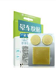 Yunnanbaiyao® 3pc Car Sick Nausea Curing Paste