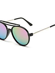 Kids Fashion Cute Retro Browline Sunglasses (Random Color)
