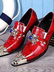 Sapatos Masculinos Mocassins Vermelho Couro Casamento / Festas & Noite