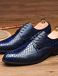 Men's Shoes Amir Limited Edition Snake Lines Gentry Wedding/Party Royal Blue/Black Comfort Cowhide Leather Oxfords