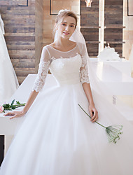 Ball Gown Illusion Neckline Sweep / Brush Train Satin Tulle Wedding Dress with Appliques