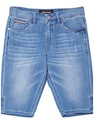 Mètres / bonwe Hommes Shorts / Jeans Pantalon Bleu-255157