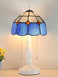 Lampes de bureau-Traditionnel/Classique / Tiffany-Métal-Protection des yeux
