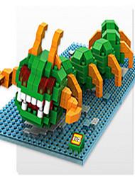 Loz  The Centipede Pixels In War Loz Diamond Blocks Block Toys DIY Toys(300 Pcs)