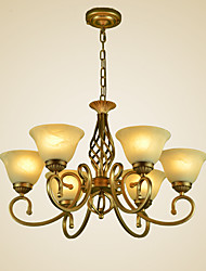 Classical Retro Iron Chandelier Restaurant Lights Living Room Lamp Bedroom Lamp Minimalist Bronze