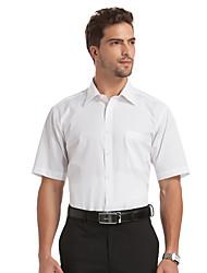 Sieben Brand® Herren Hemdkragen Kurze Ärmel Shirt & Bluse Weiß-E99A305980