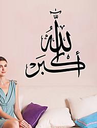 9361 Muslim Culture Wall Sticker DIY Islamic Vinyl Decal Arabic Home Decor Free Shipping