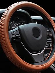 Интерьер автомобиля руль покрытие для четырех сезонов бежевый серый yeloow и черный