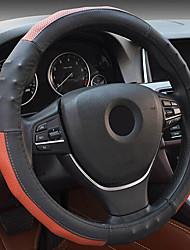 для MERCEDES BENZ glk30 руль покрытие для четырех сезонов бежевый красный кофе и черный