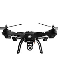 WLtoys Q303-A UAV remote Quadcopter 5.8G high pressure set / automatic takeoff / headless mode / 360 ° roll