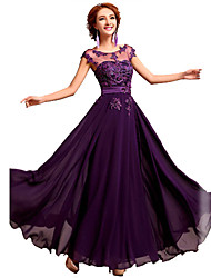 -line yuntuo®a jóia do assoalho-comprimento vestido de georgette noite