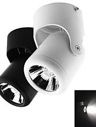 Jiawen 7W Cool White/marm white COB Spotlight Lamp / Background Light (AC 85-265)