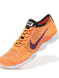 Nike Flyknit Zoom Agility Training Men's Sneaker Shoes Fabric Yellow
