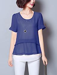 Mulheres Blusa Happy-Hour Plus Sizes / Simples / Moda de RuaSólido Azul / Rosa / Laranja / Amarelo Poliéster Decote Redondo Manga Curta