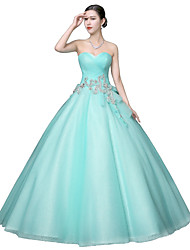 Ball Gown Princess Strapless Floor Length Tulle Formal Evening Dress with Crystal Detailing Pearl Detailing by MMHY